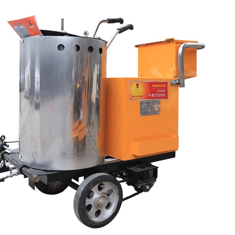 热熔手推式划线机