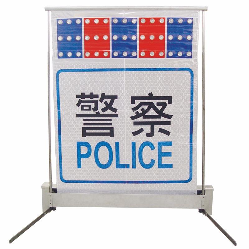 警用收卷式反光发光执勤标志