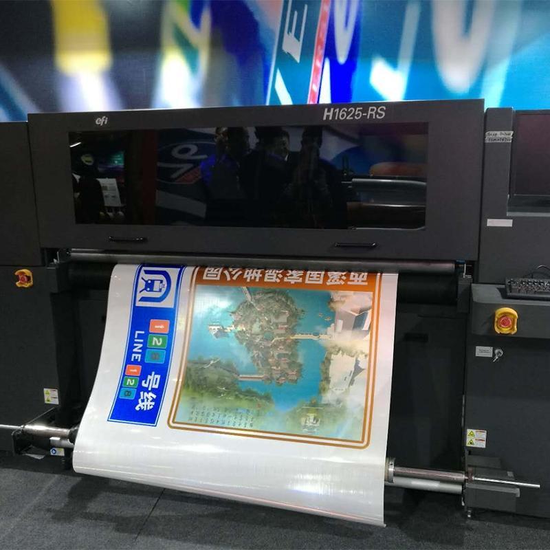 3M专用标志牌数码打印