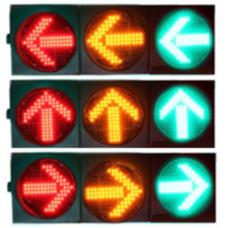 Ф300红满盘(左、直、右)红箭头+黄满盘黄箭头+绿满盘绿箭头三单元