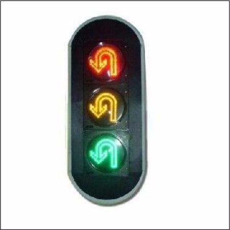 掉头交通信号灯