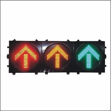 智慧节能交通信号灯
