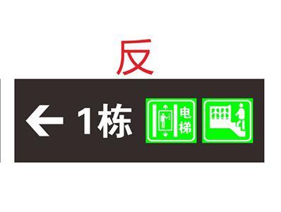 采购交通标志牌经常遇见的3个问题