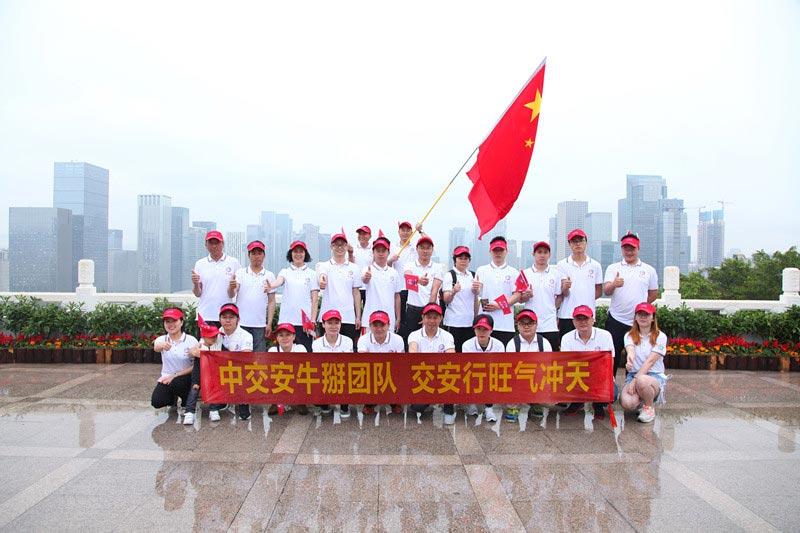 中交安-团队旅游