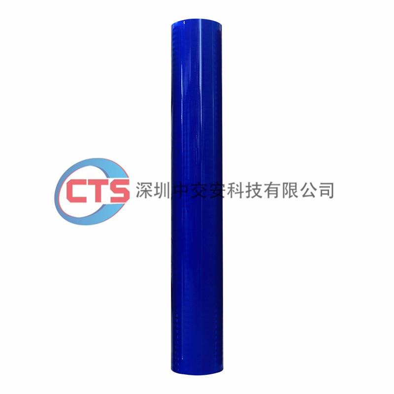 3M反光膜-超强级