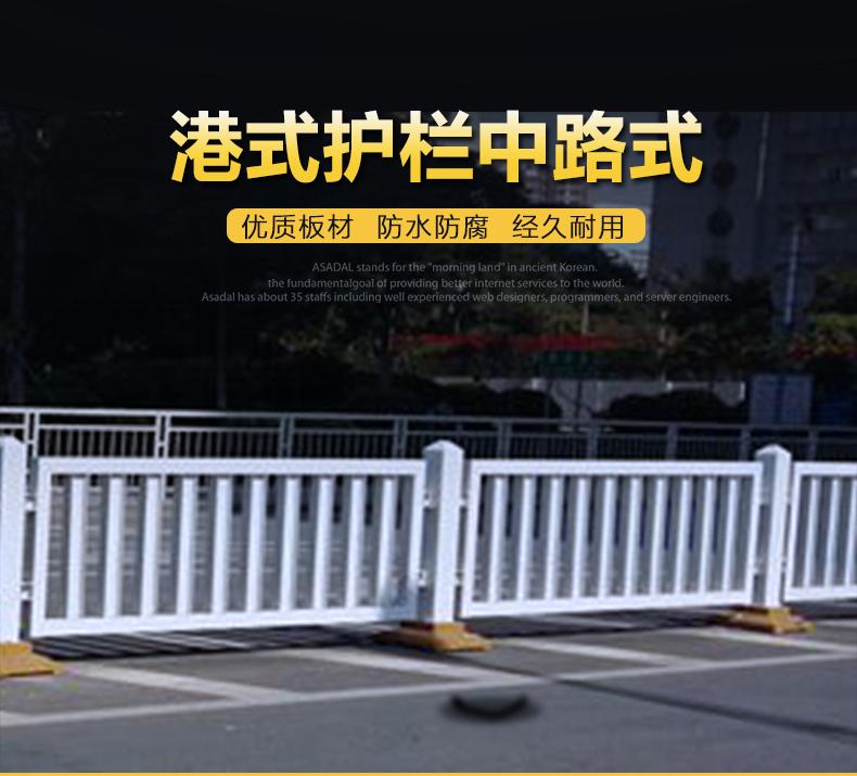 交通-港式护栏c-拷贝_01