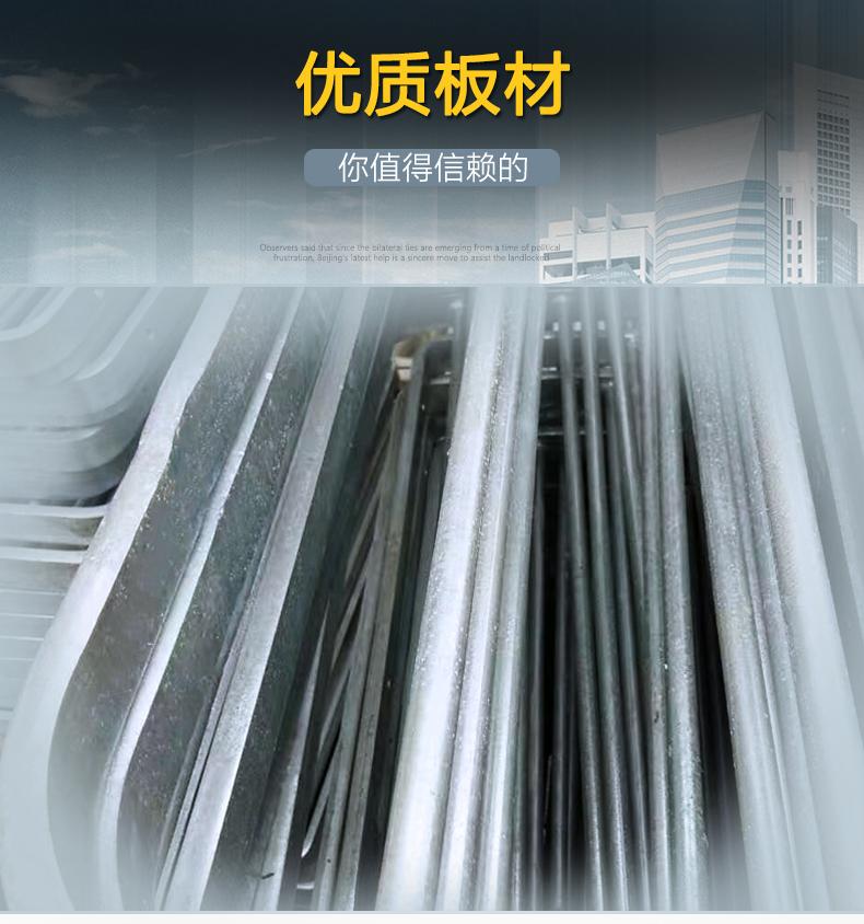 交通-港式护栏_08