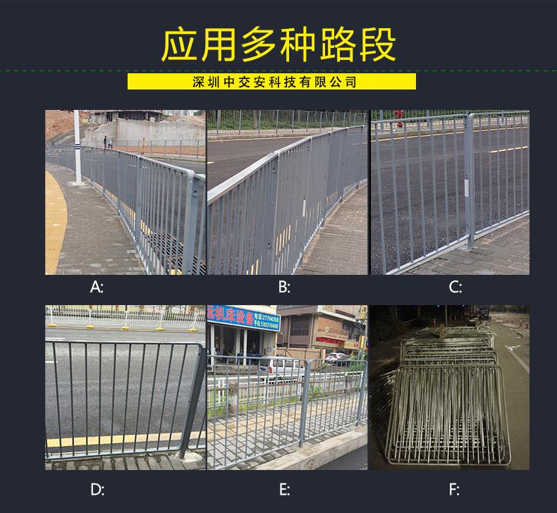 交通-港式护栏_10