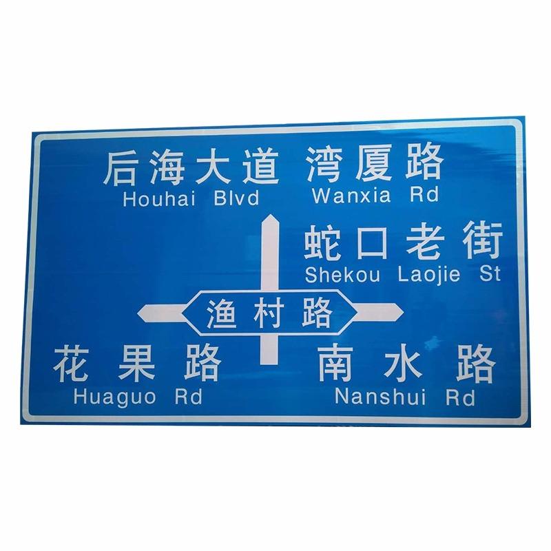 深标大型标志牌(兴通)