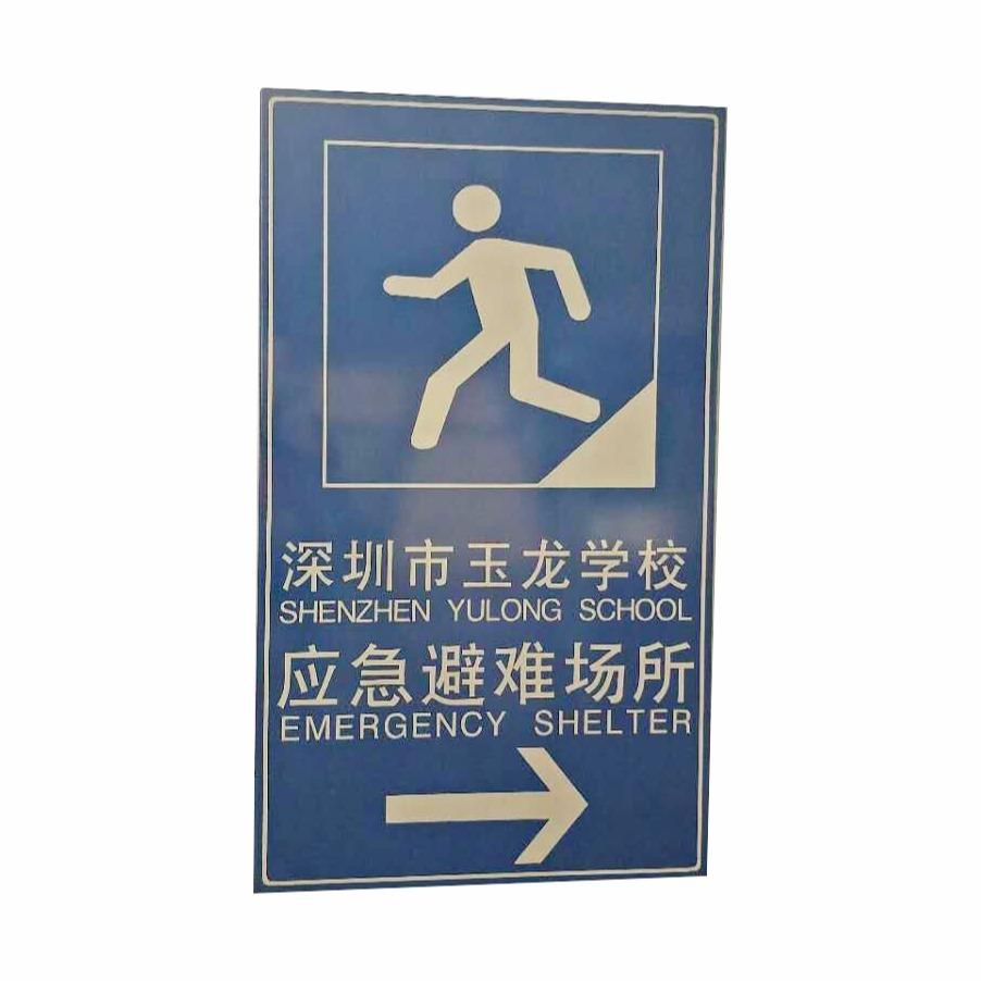 深标小型标志牌(兴通)