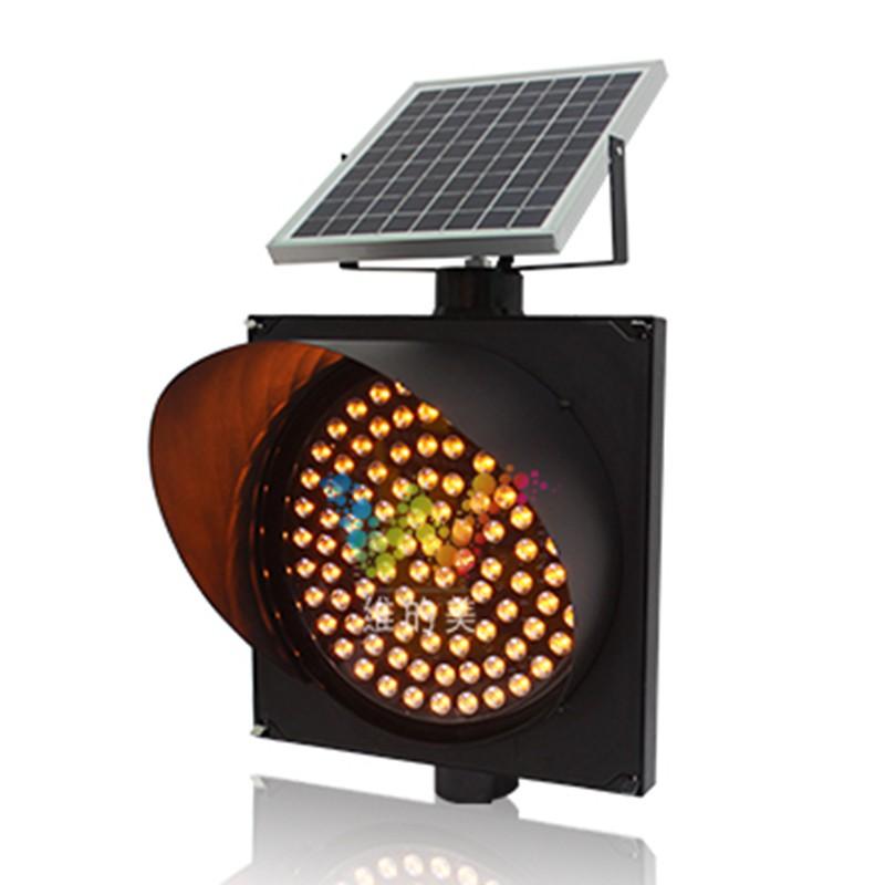 300型太阳能黄闪灯(带透镜)