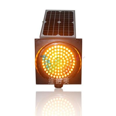400型太阳能黄闪灯(维的美)