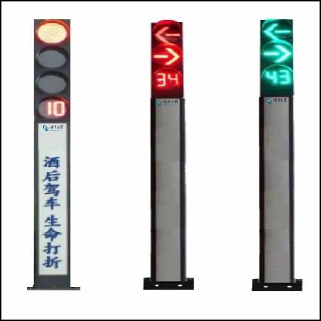 一体式机动车交通信号灯