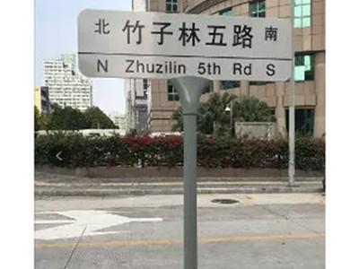 深圳有新的路名牌了!现在只有在这些地方能看到...