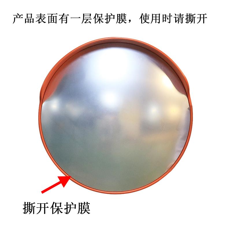 广角镜 道路凸面镜 交通安全广角镜 球面镜