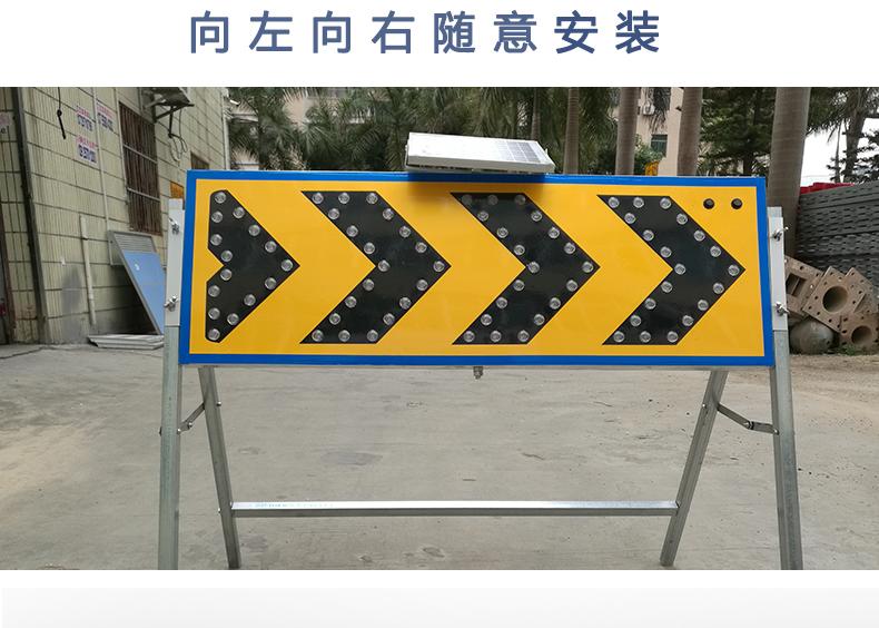 交通-太阳能施工导向牌_07