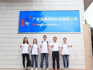 中交安-企业团队