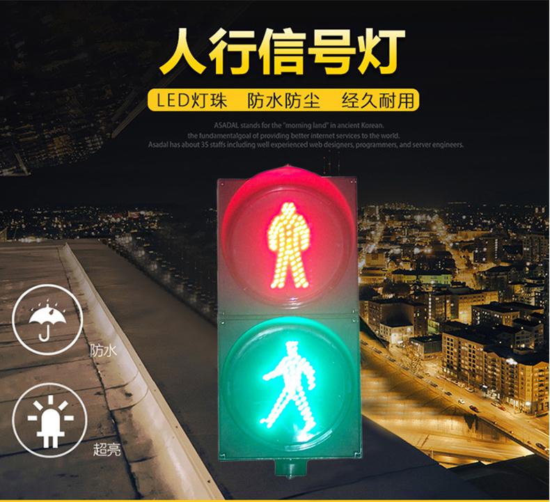 Ф300红人静绿人二单元详情_01