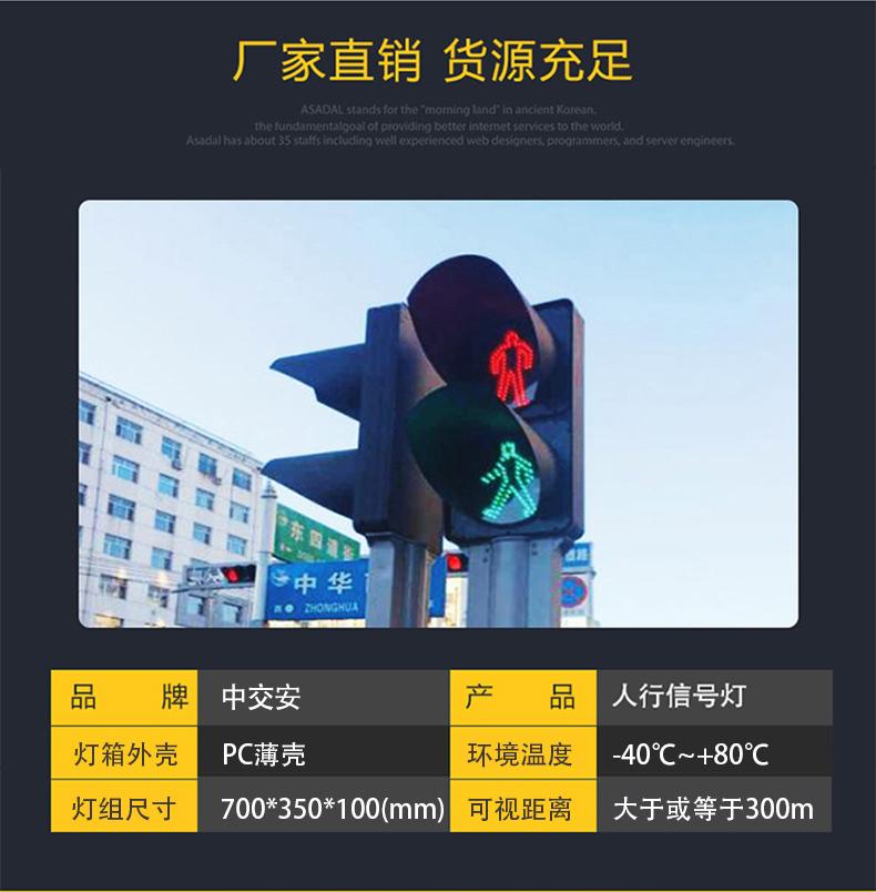 Ф300红人静绿人二单元详情_03