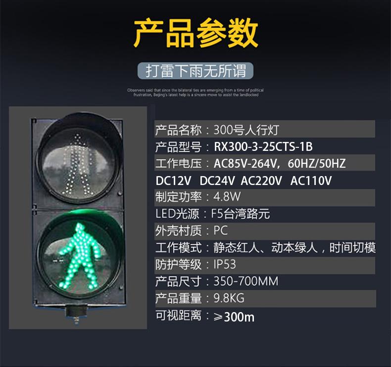 Ф300红人静绿人二单元详情_08