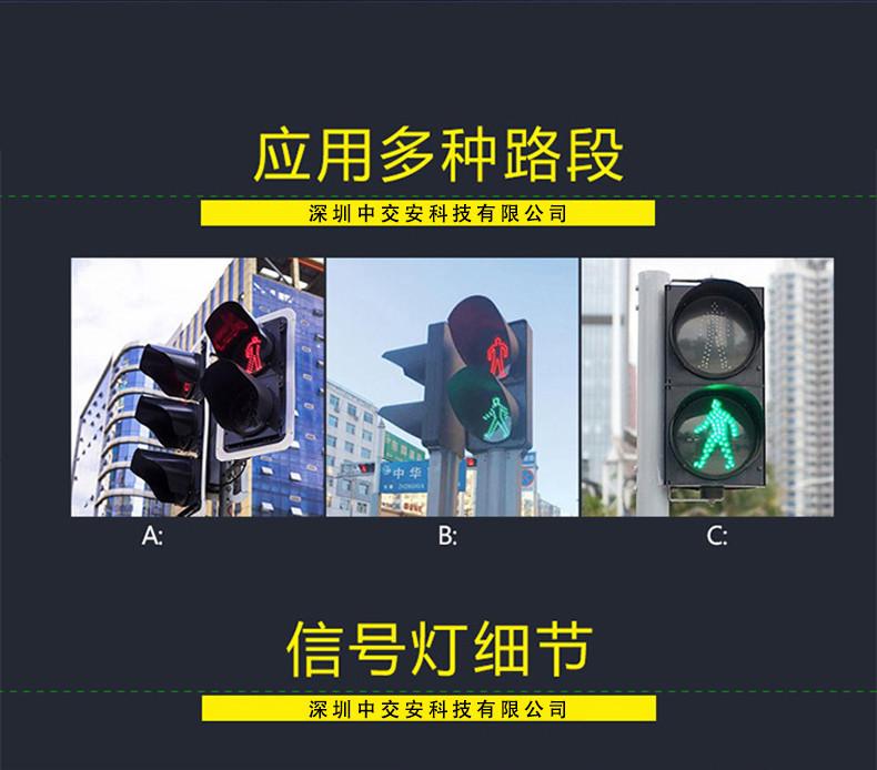 Ф300红人静绿人二单元详情_10