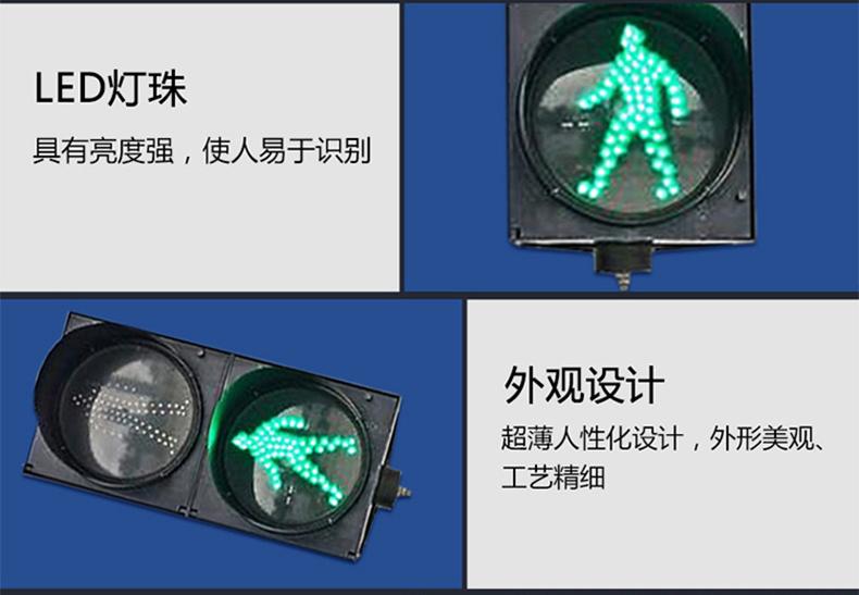 Ф300红人静绿人二单元详情_11