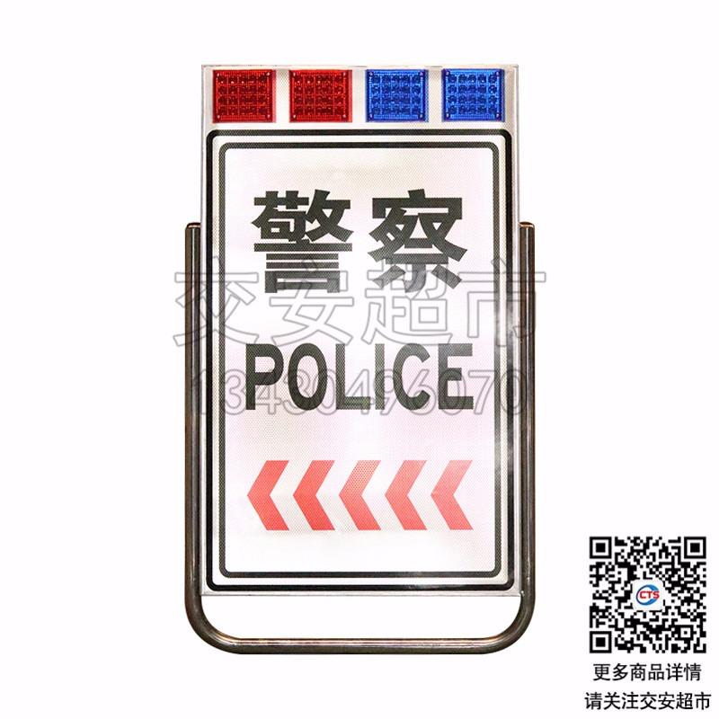 警察查车牌 交警执法